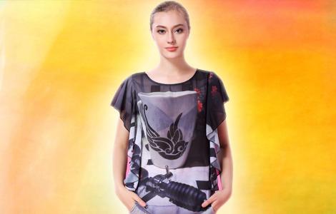 topy, trička a tuniky Culity 2014
